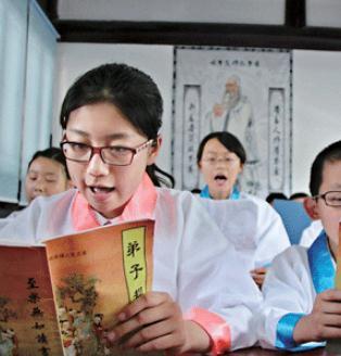 川大國學班閱讀