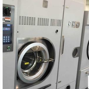 邦納福干洗的機器