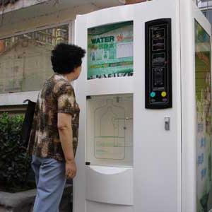 自動售水機加盟