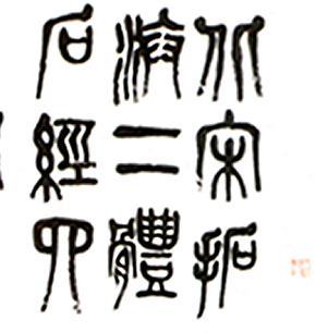 中華漢子宮古老