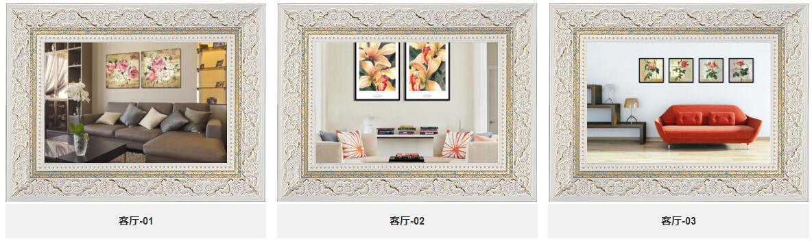 中美尚品艺术壁材客厅