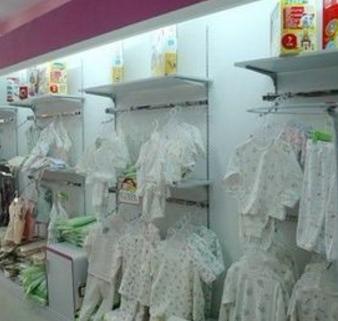 母婴园婴儿服饰