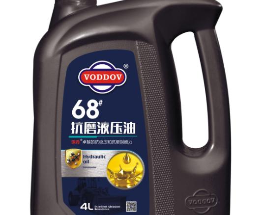沃丹润滑油68号抗磨液压油