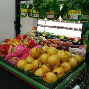 百果优水果超市不错的选择