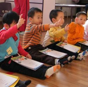 中興幼教加盟