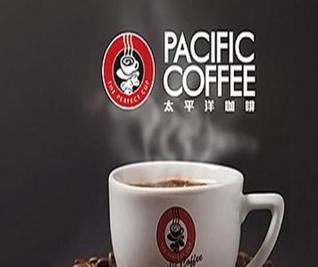 太平洋咖啡店