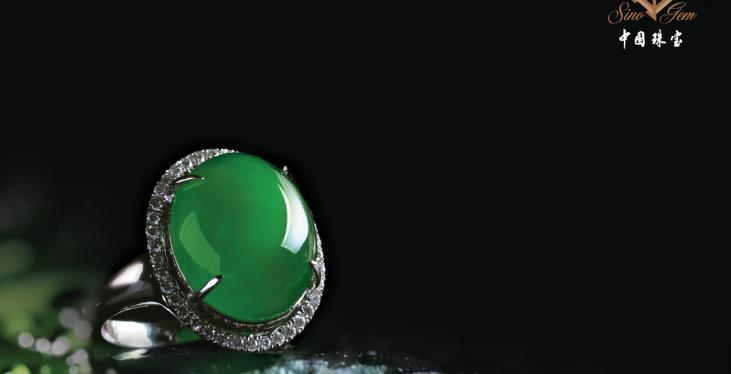 中國珠寶珠寶戒指