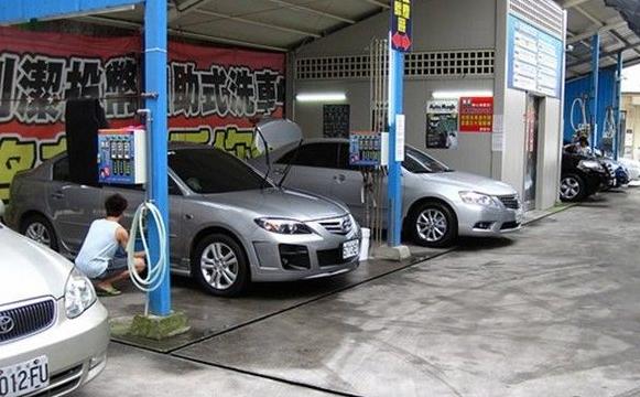 自助洗车店加盟