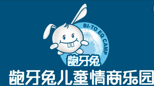 龅牙兔加盟