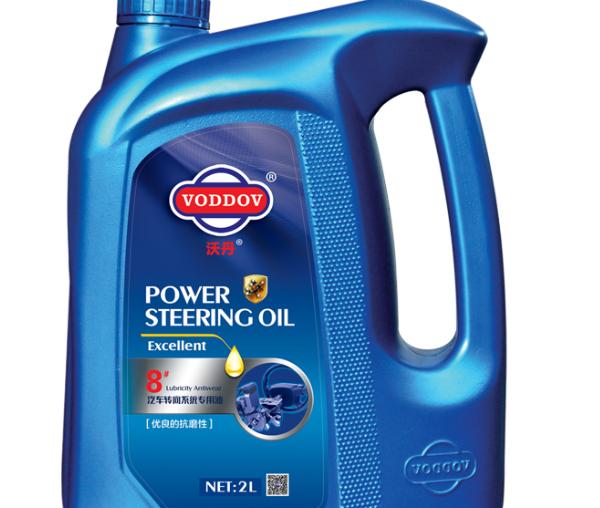 沃丹润滑油专用
