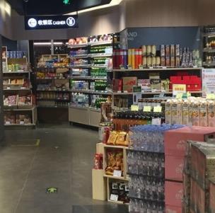 北乐惠超市