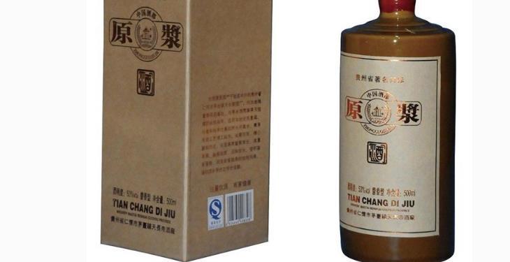 百老泉酒原漿