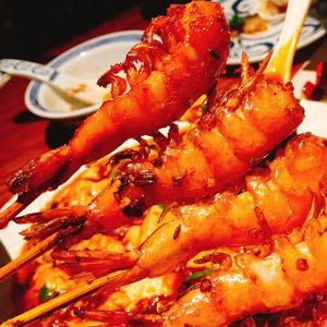 巴山小馆串串虾