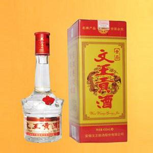 文王贡酒值得信赖