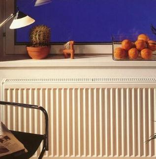瑞特格暖氣片桌子