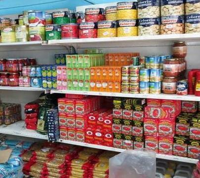 阿兰朵超市货物柜