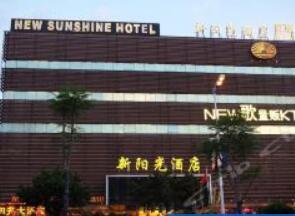 新阳光酒店