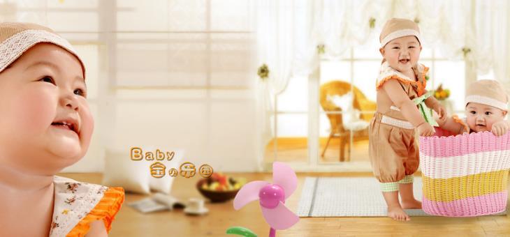 寶寶樂園嬰兒