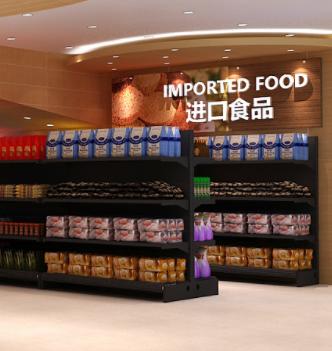 好客便利店进口食品