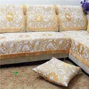 米思尼布艺沙发沙发垫
