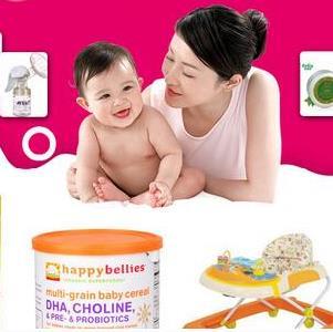 母嬰樂奶粉