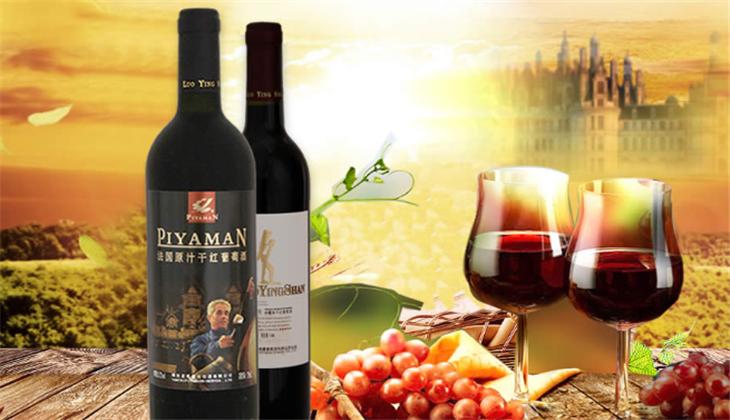 皮雅曼干红葡萄酒