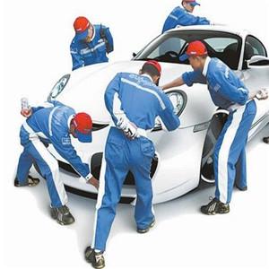 梅特莱斯国际汽车美容连锁机构蓝色