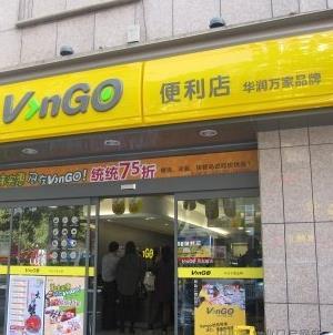 seven便利店