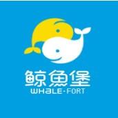 鯨魚堡游泳館
