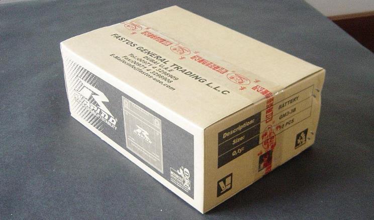 韵彩纸箱定制纸箱