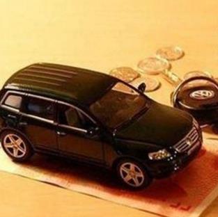 中華汽車保險零風險