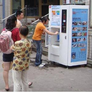 自動售水機安全