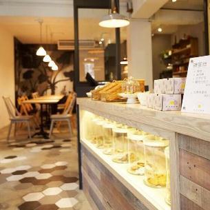 沁芳園甜品店
