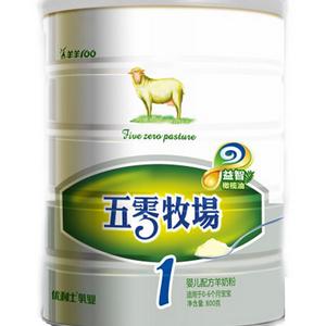 五零牧场奶粉1段