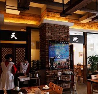本色本样韩餐厅店面