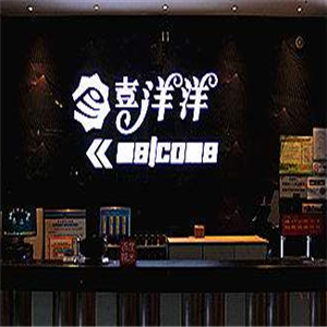 喜洋洋KTV加盟