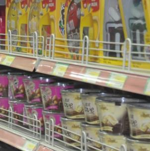 美食林超市加盟