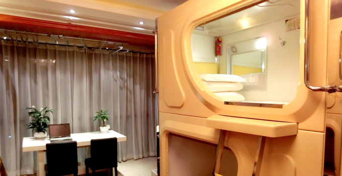 悠游太空艙式酒店功能齊全