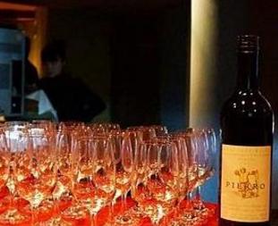 爱尚品红酒