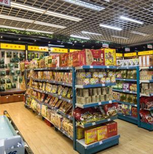 百鲜生活超市