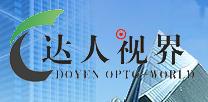香港达人视界