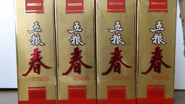 五粮春酒礼盒