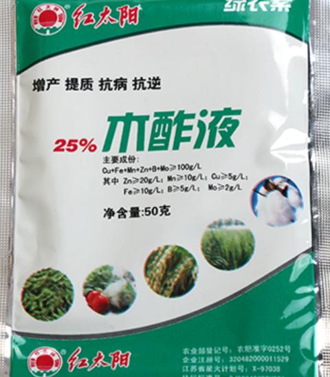 紅太陽植物劑