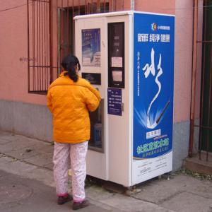 自動售水機衛生