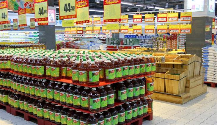 星辉日月超市加盟
