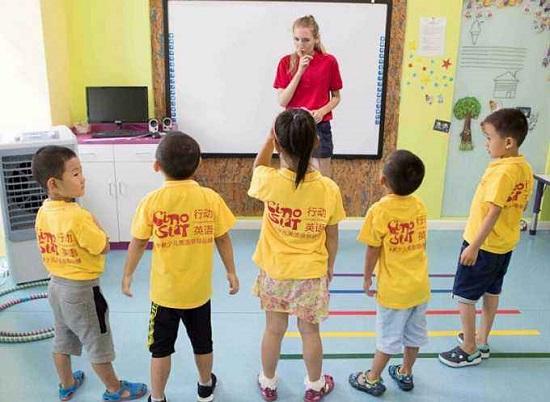 Cinostar国际少儿英语需要多少资金
