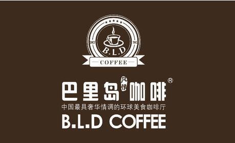 巴厘岛咖啡