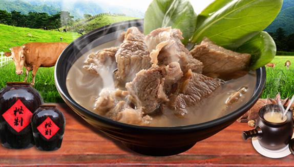 必福居牛肉汤加盟优势