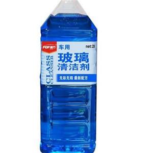 迈腾玻璃水蓝色