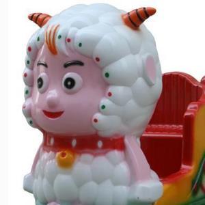 撩娃共享搖搖車美羊羊